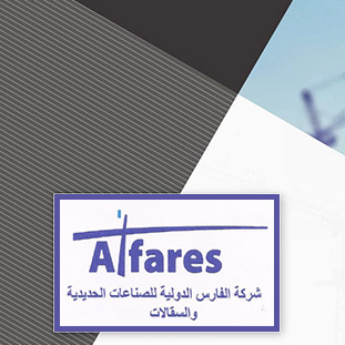 Al-Fares | Scaffold and Iron Works